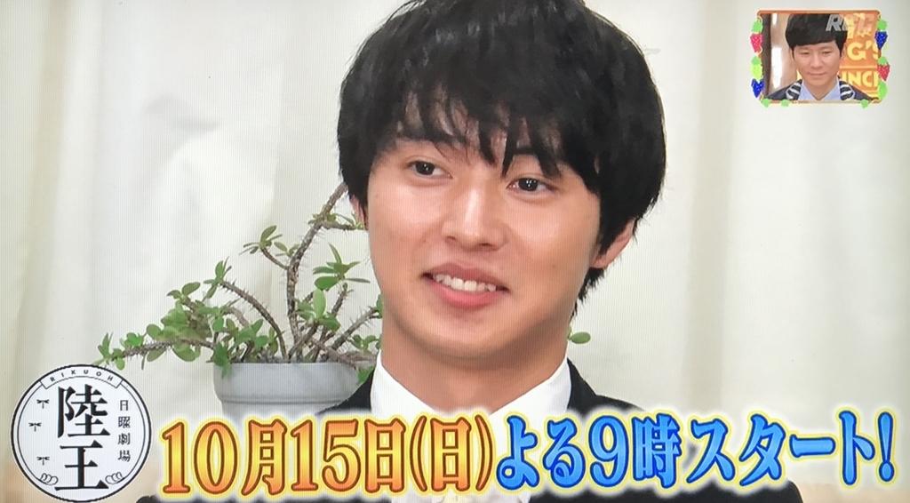f:id:yuhei2261:20170923222130j:plain