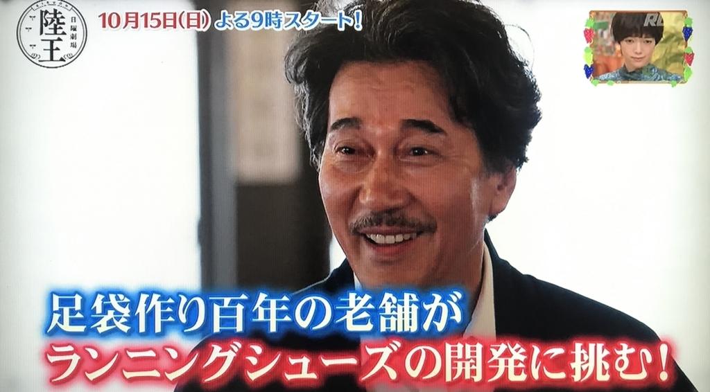 f:id:yuhei2261:20170923234634j:plain