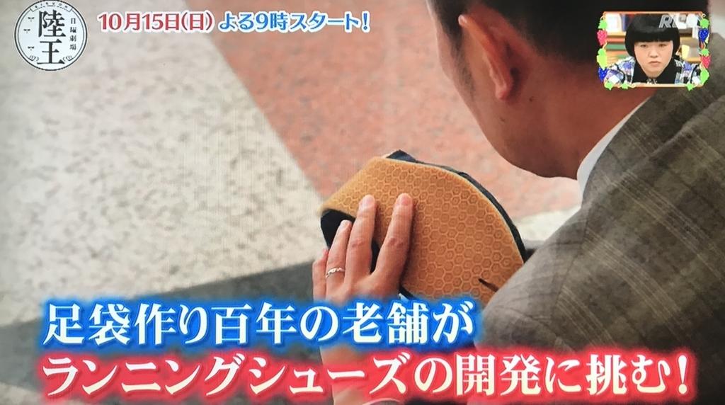 f:id:yuhei2261:20170924000039j:plain