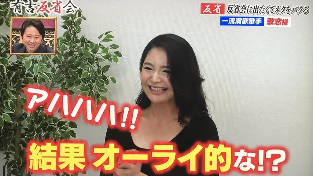 f:id:yuhei2261:20170924142259j:plain