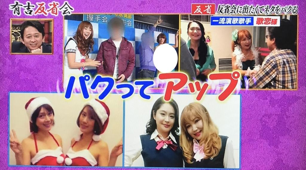 f:id:yuhei2261:20170924143938j:plain