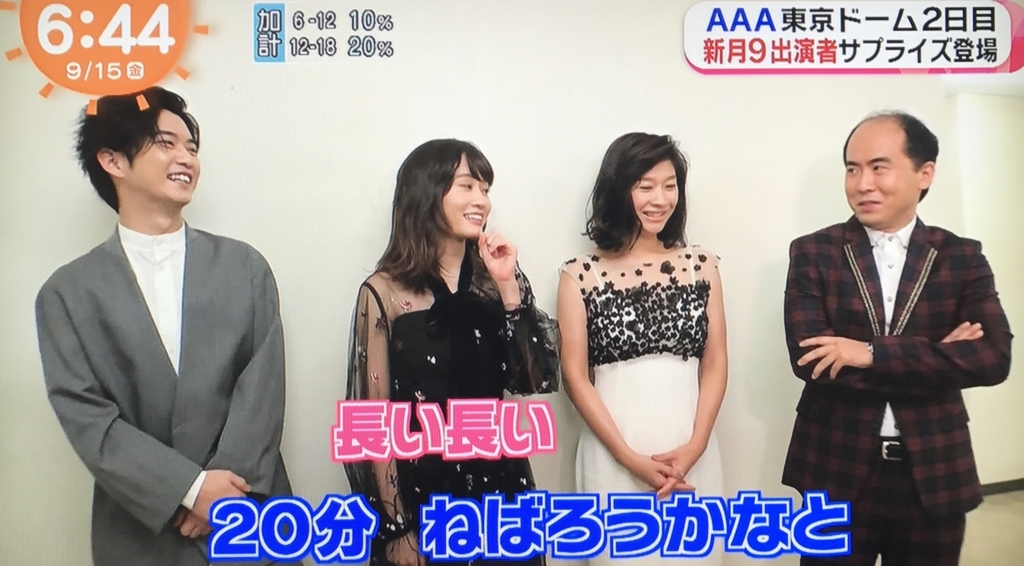 f:id:yuhei2261:20170924154230j:plain