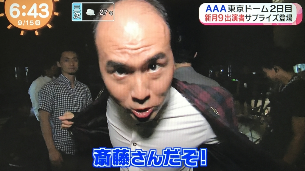 f:id:yuhei2261:20170924155603j:plain
