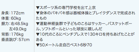 f:id:yuhei2261:20170926153804p:plain