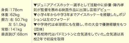 f:id:yuhei2261:20170926155843p:plain