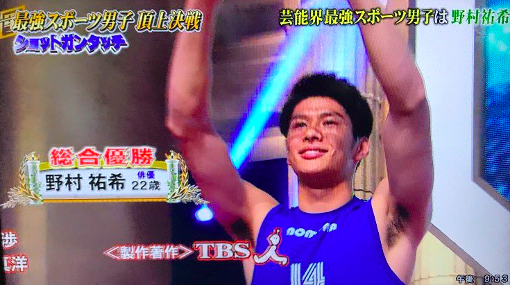 f:id:yuhei2261:20170926170435p:plain