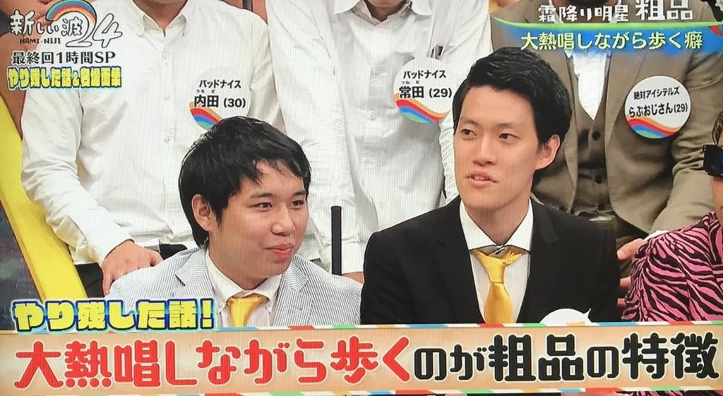 f:id:yuhei2261:20170926202715j:plain