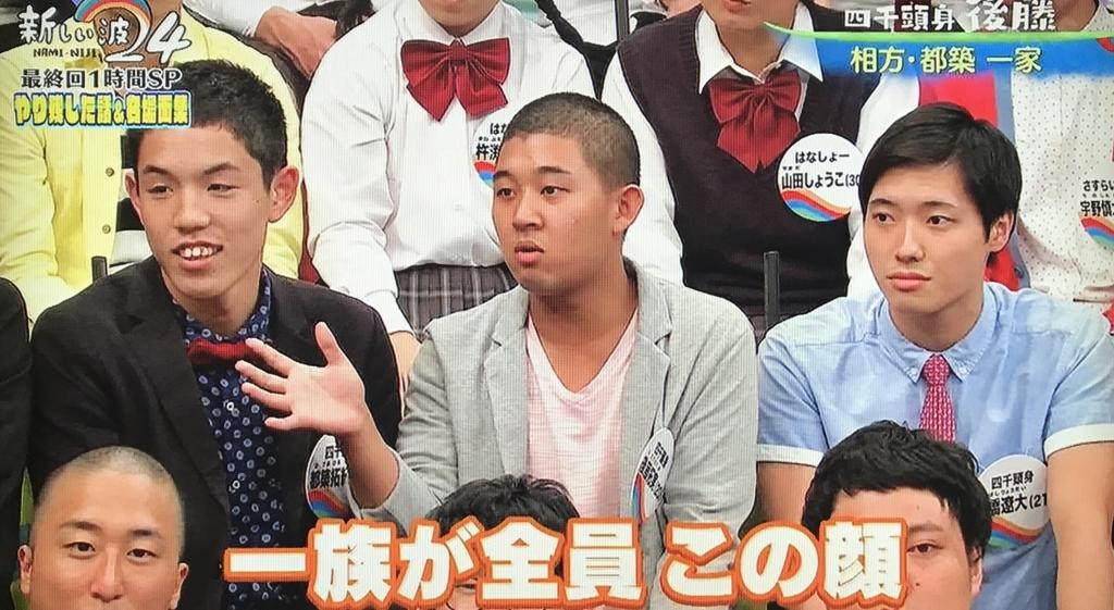 f:id:yuhei2261:20170926202820j:plain