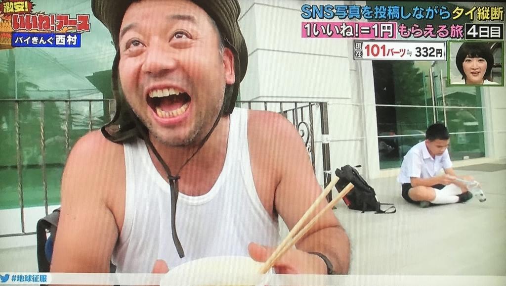 f:id:yuhei2261:20170927133749j:plain