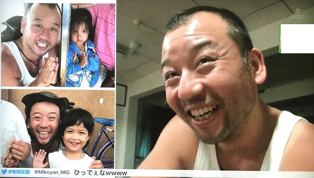 f:id:yuhei2261:20170927134039j:plain