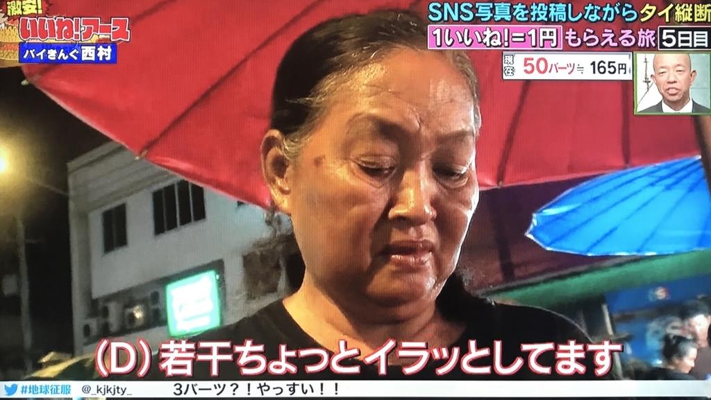 f:id:yuhei2261:20170927134321j:plain