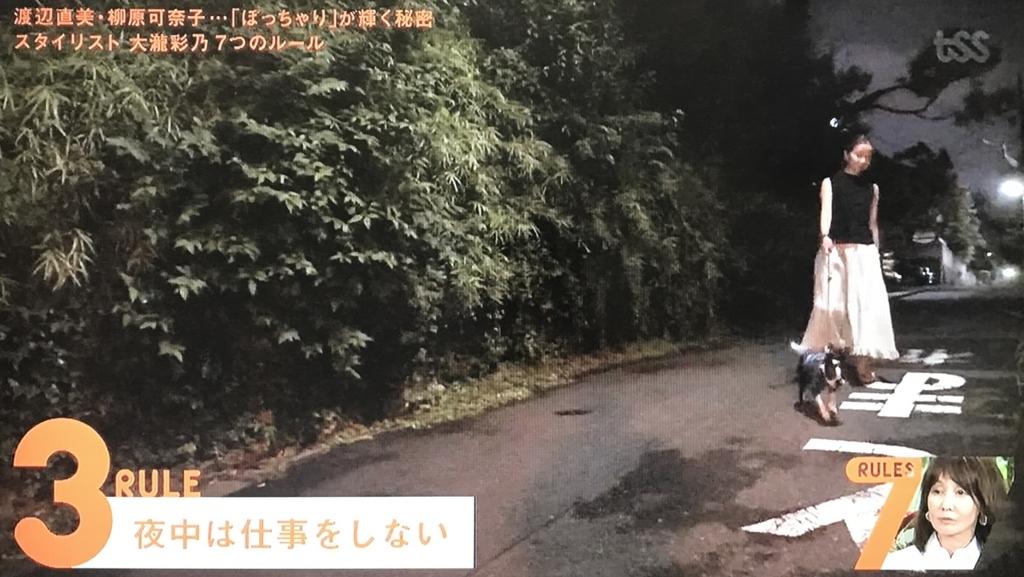 f:id:yuhei2261:20170927140239j:plain