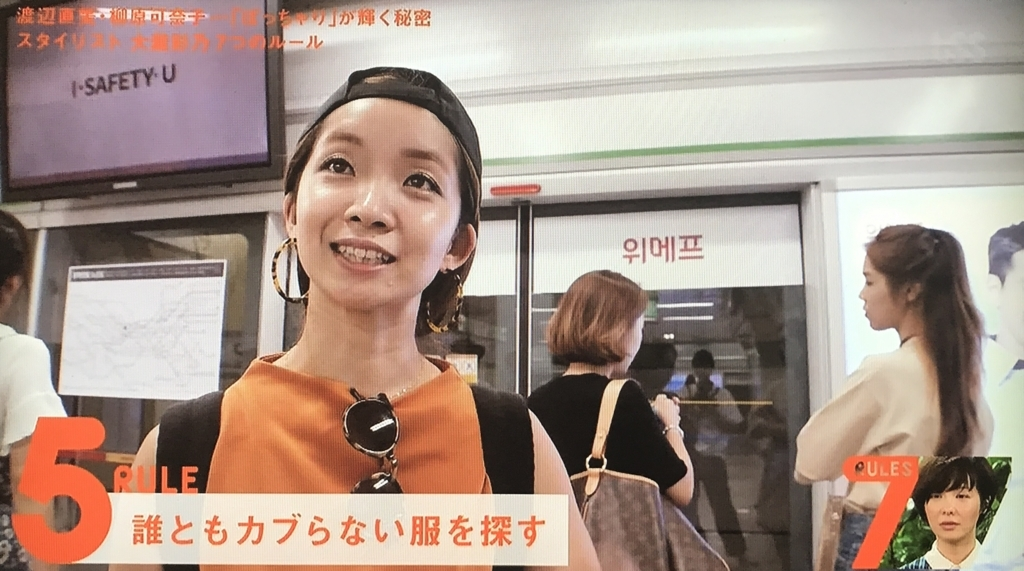 f:id:yuhei2261:20170927140454j:plain