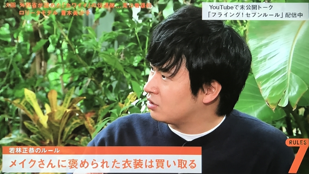 f:id:yuhei2261:20170927140710j:plain