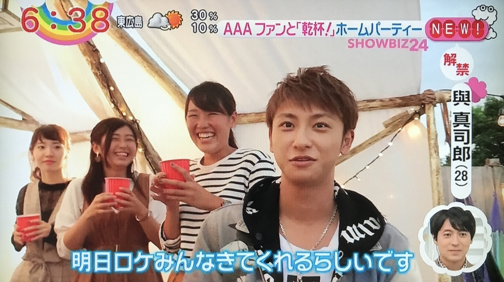 f:id:yuhei2261:20170928113340j:plain