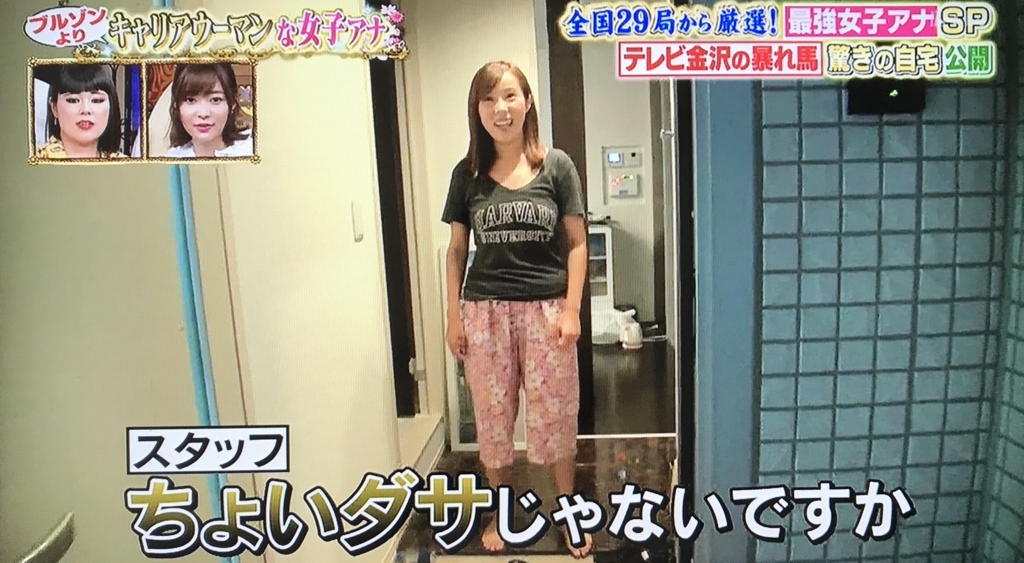 f:id:yuhei2261:20170928121604j:plain
