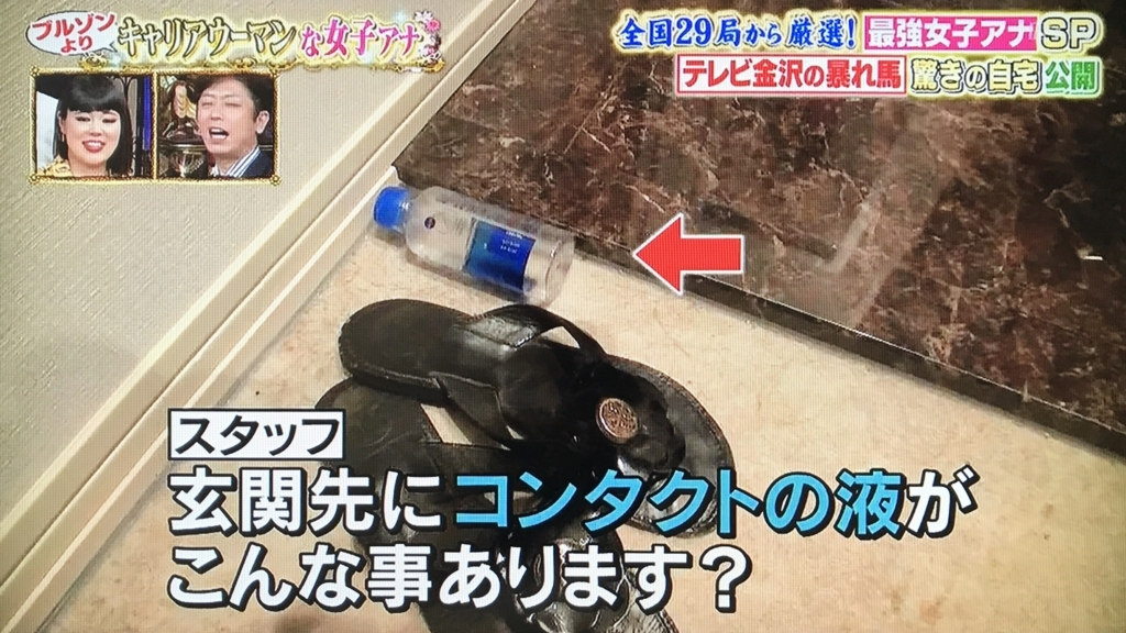 f:id:yuhei2261:20170928121652j:plain