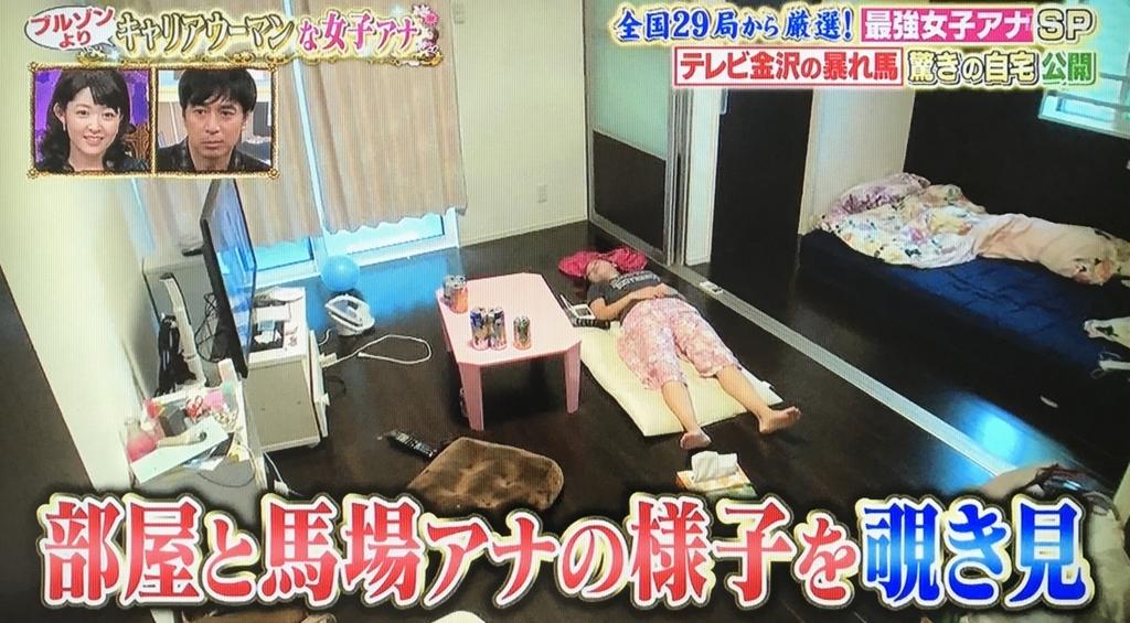 f:id:yuhei2261:20170928121720j:plain