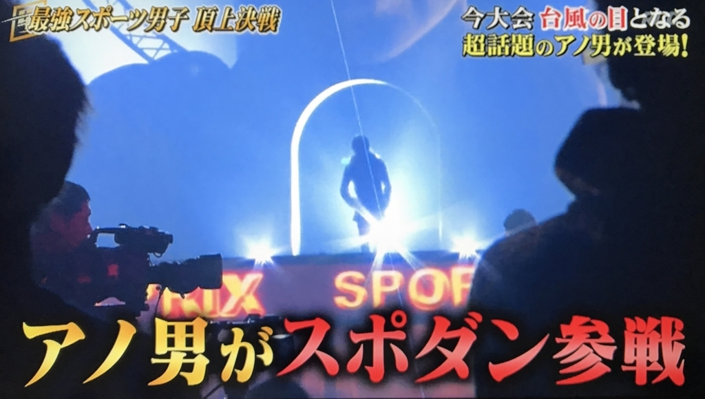 f:id:yuhei2261:20170928220607j:plain