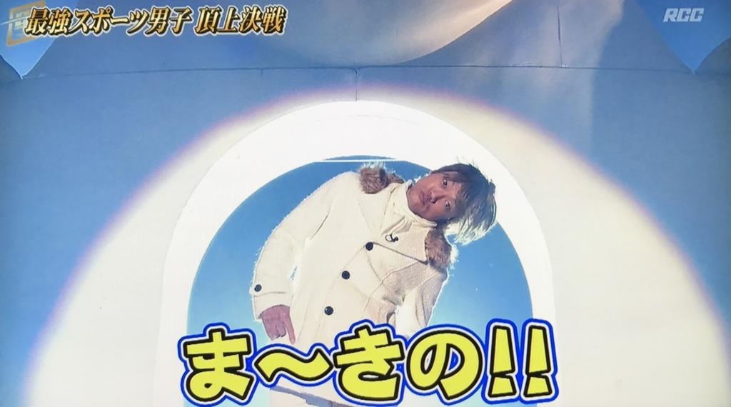 f:id:yuhei2261:20170928220736j:plain
