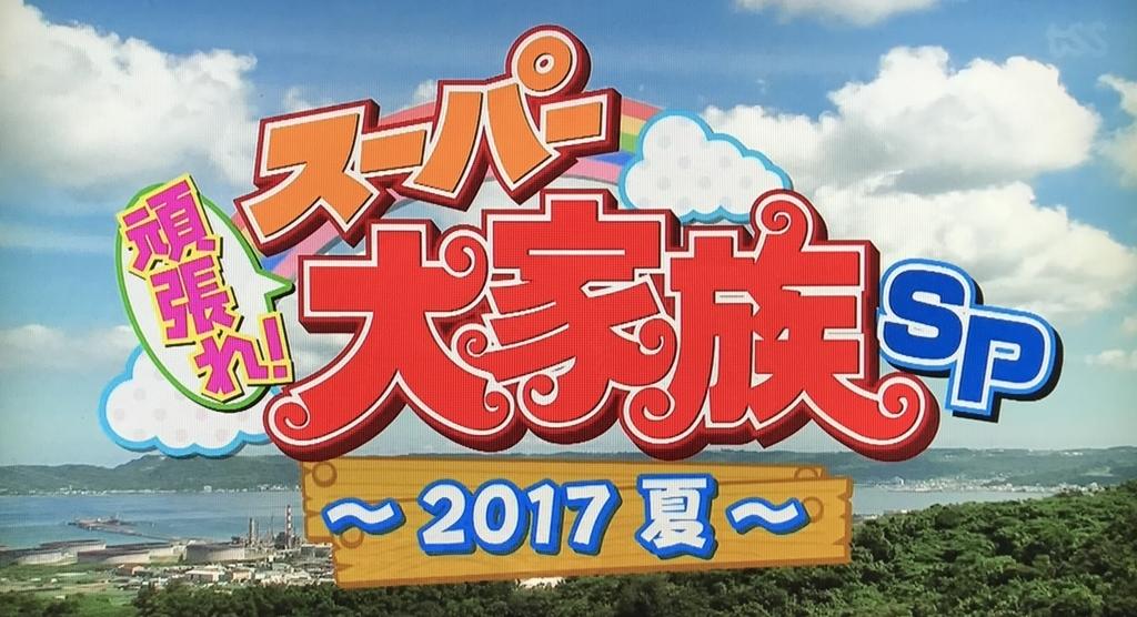 f:id:yuhei2261:20170930193520j:plain
