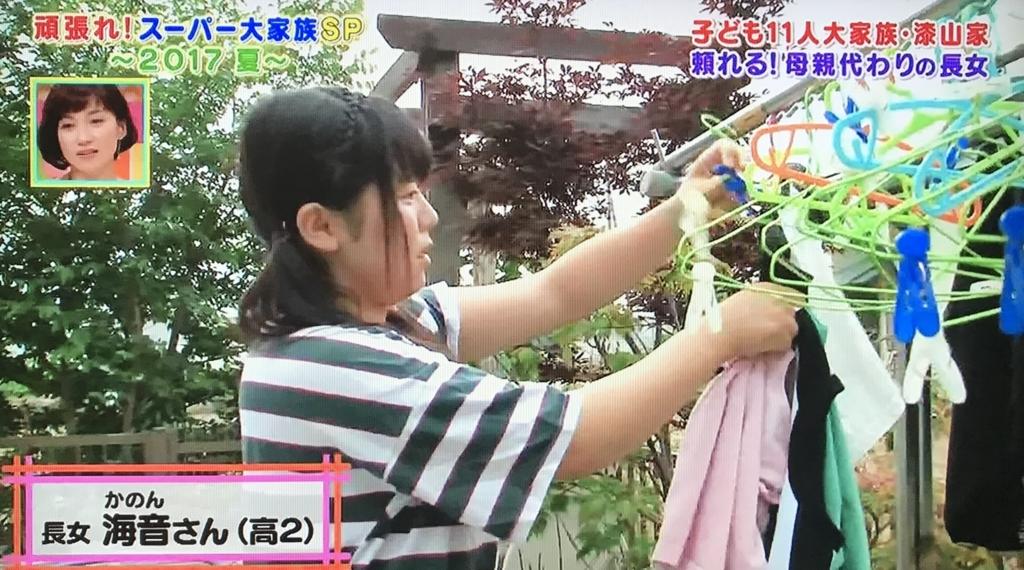 f:id:yuhei2261:20170930194755j:plain