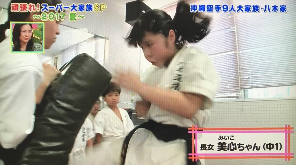 f:id:yuhei2261:20170930204134j:plain