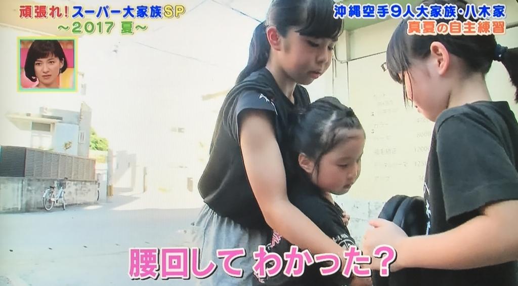 f:id:yuhei2261:20170930204252j:plain