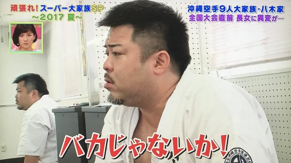 f:id:yuhei2261:20170930204641j:plain