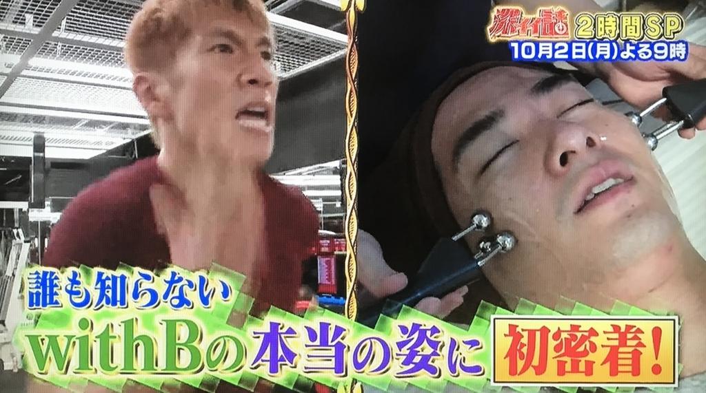 f:id:yuhei2261:20171001143835j:plain