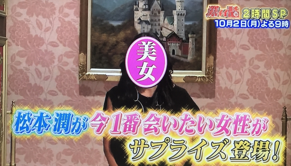 f:id:yuhei2261:20171001144225j:plain