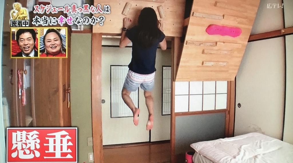 f:id:yuhei2261:20171002213818j:plain
