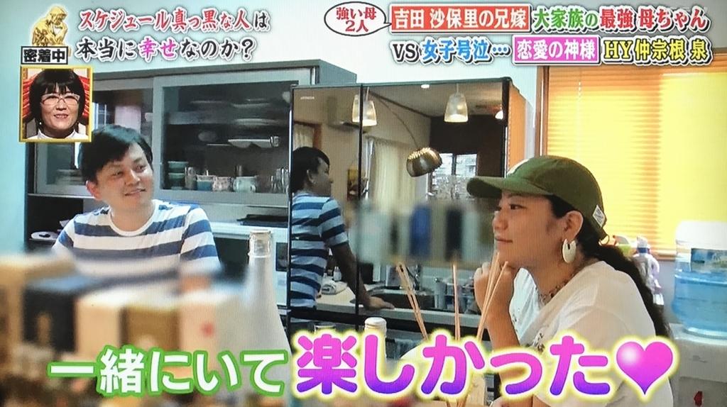 f:id:yuhei2261:20171002221420j:plain