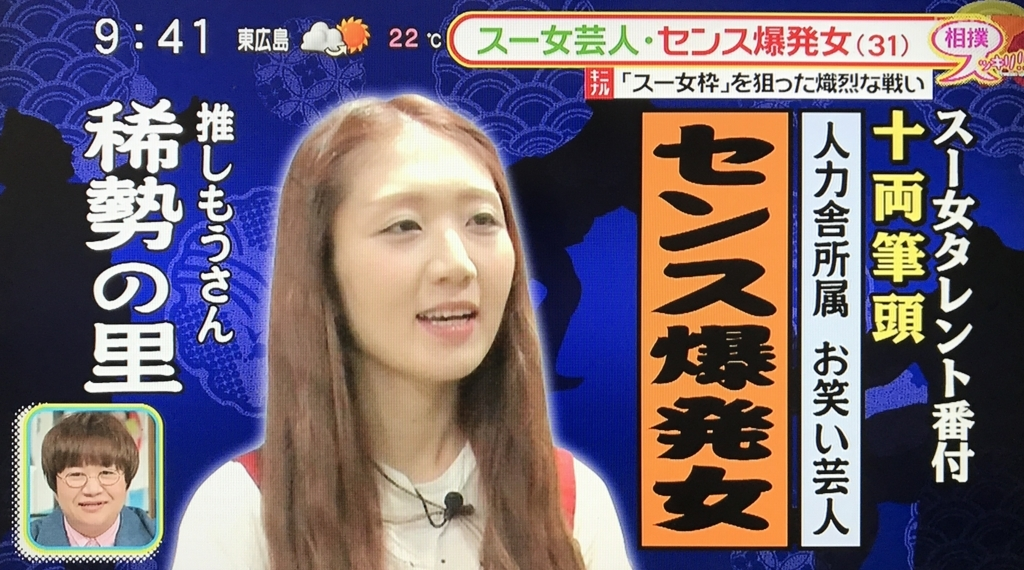 f:id:yuhei2261:20171003151453j:plain