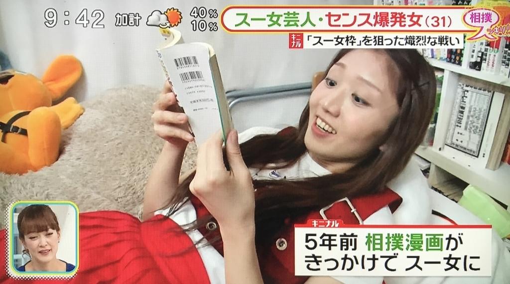 f:id:yuhei2261:20171003151658j:plain