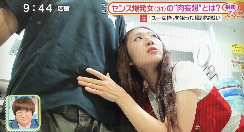 f:id:yuhei2261:20171003153251j:plain
