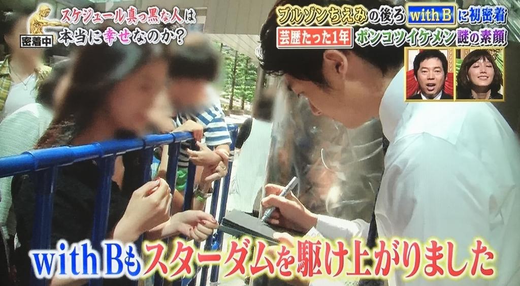 f:id:yuhei2261:20171003180709j:plain