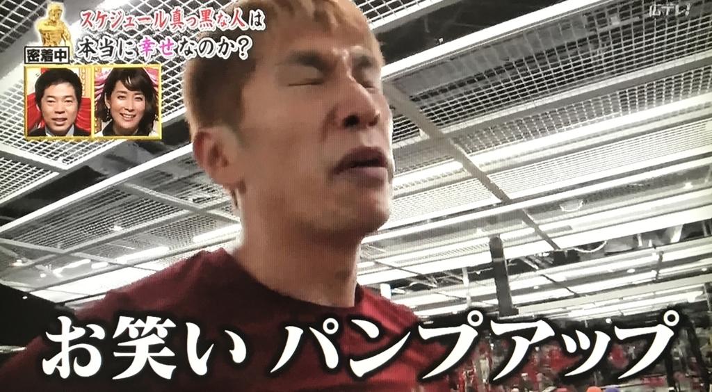 f:id:yuhei2261:20171003180854j:plain