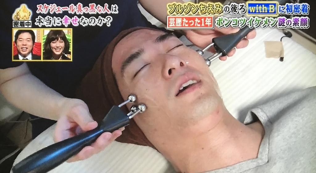 f:id:yuhei2261:20171003181225j:plain