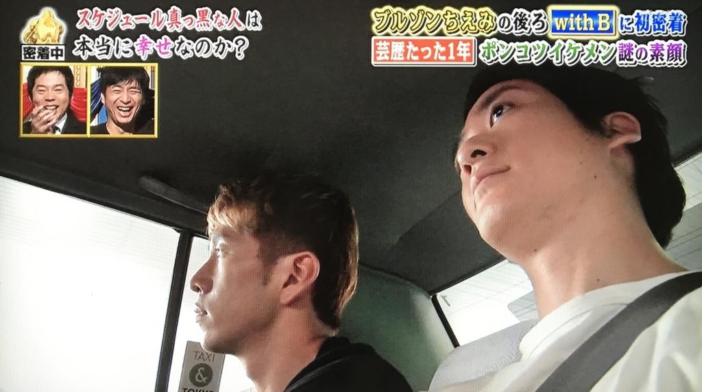 f:id:yuhei2261:20171003182043j:plain