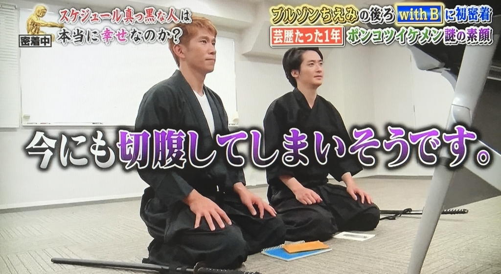 f:id:yuhei2261:20171003182235j:plain