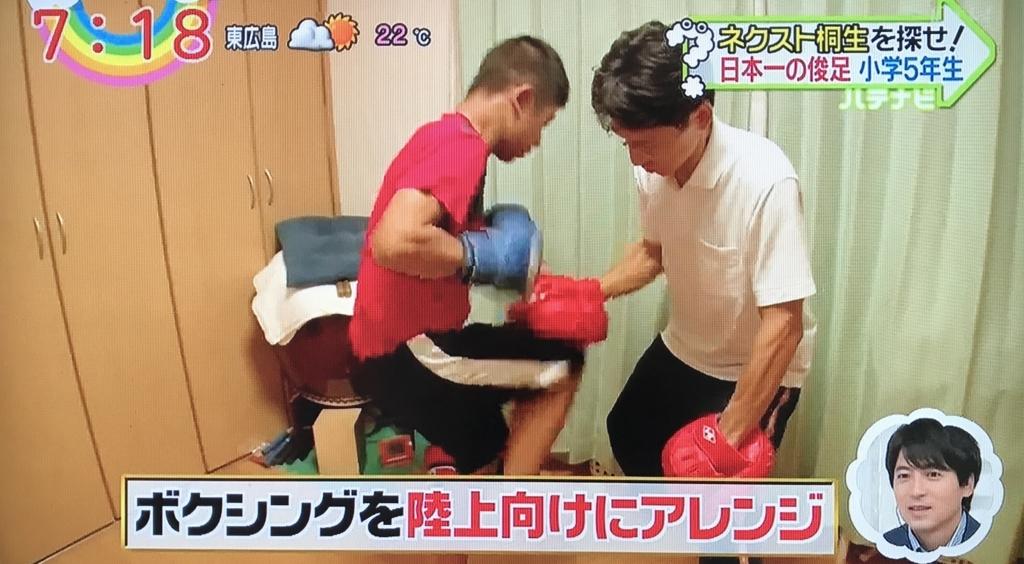 f:id:yuhei2261:20171004134118j:plain