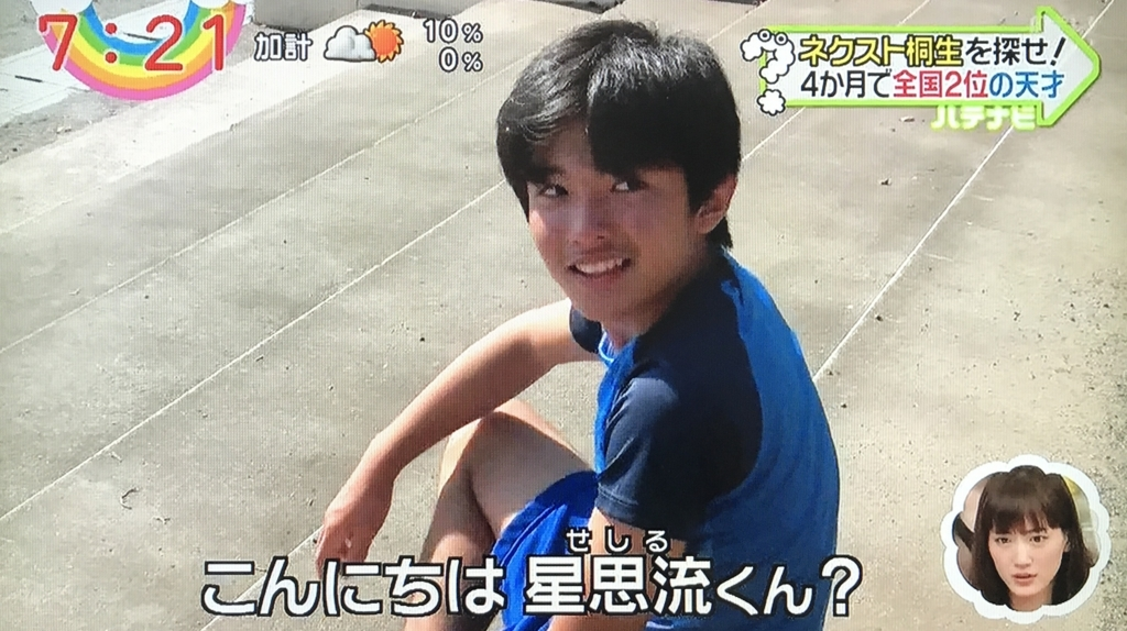 f:id:yuhei2261:20171004134558j:plain