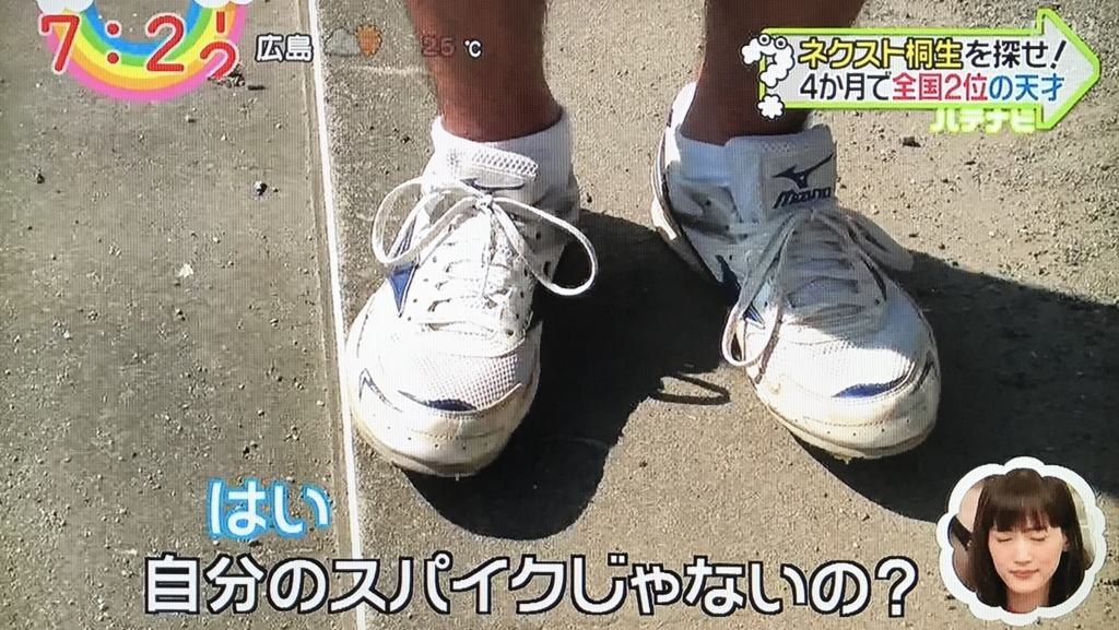 f:id:yuhei2261:20171004134643j:plain