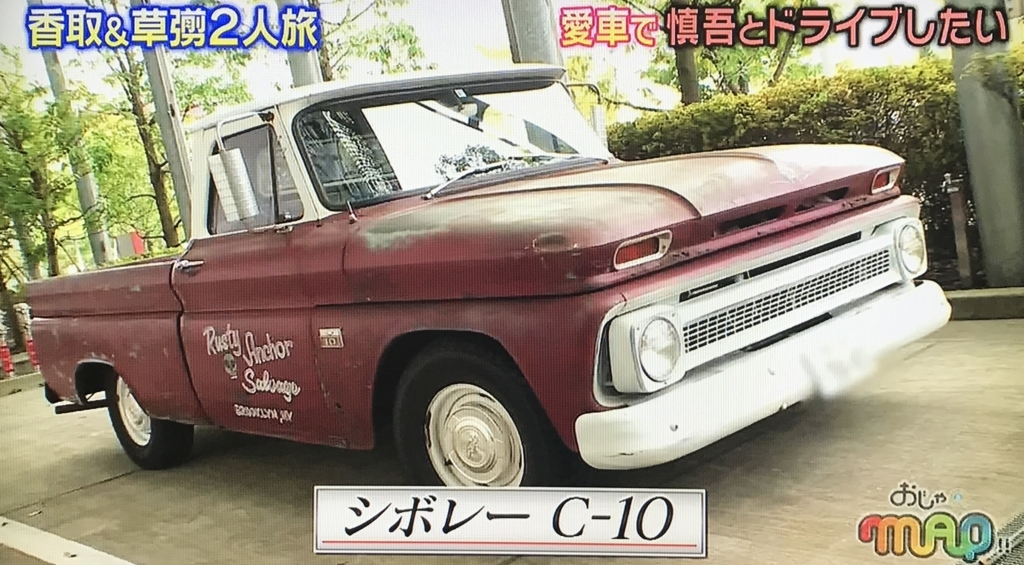 f:id:yuhei2261:20171004191224j:plain