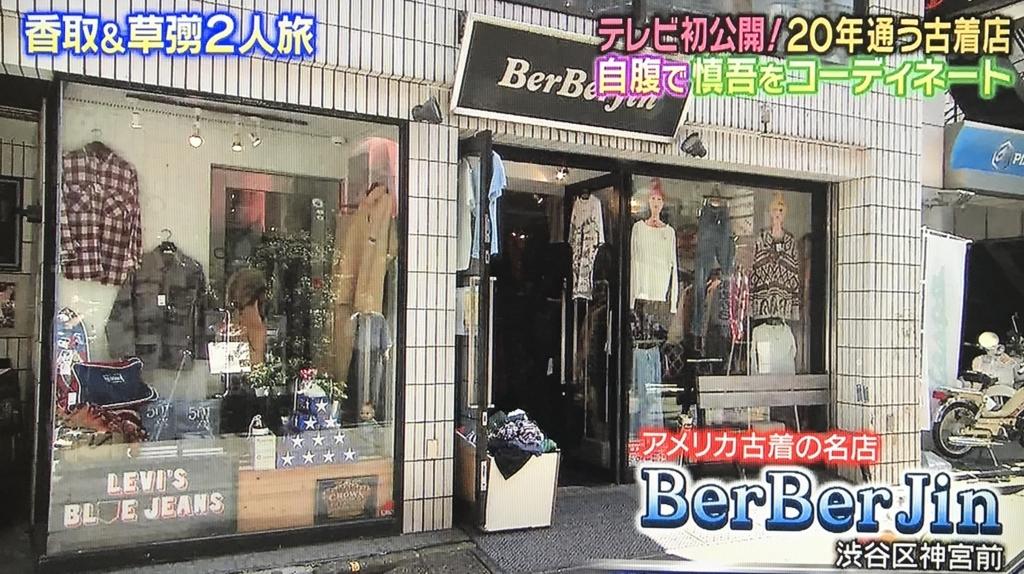f:id:yuhei2261:20171004191919j:plain