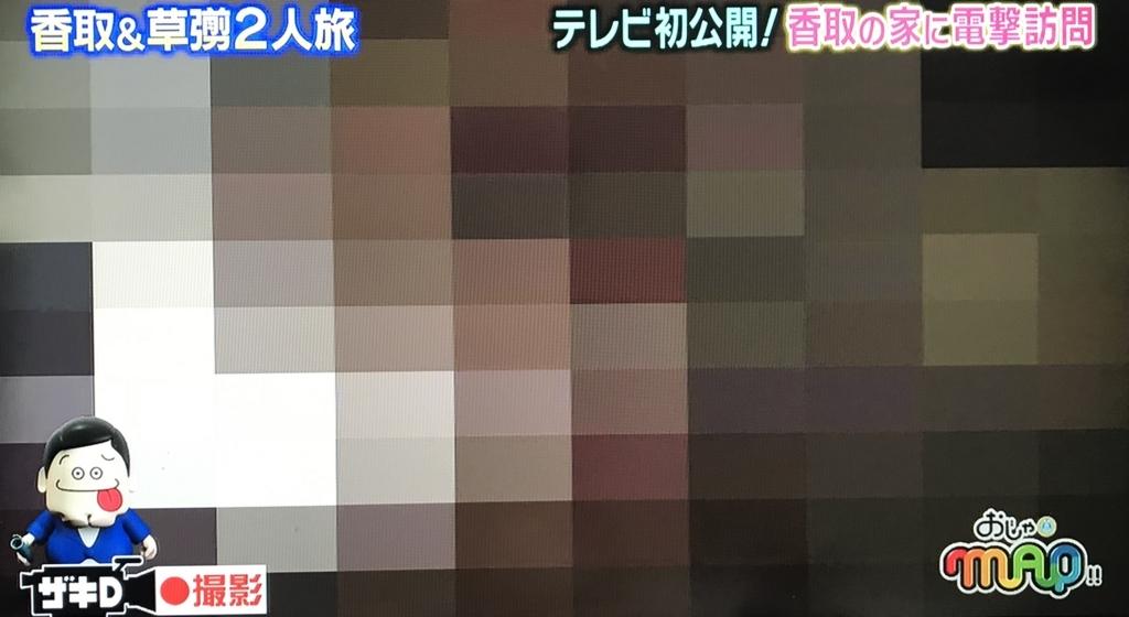f:id:yuhei2261:20171004194309j:plain