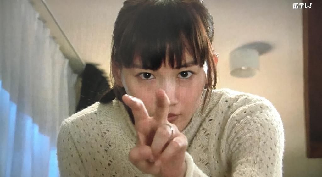 f:id:yuhei2261:20171004233722j:plain