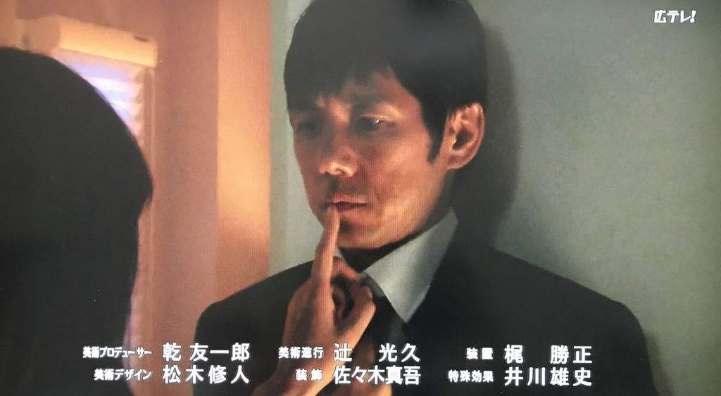 f:id:yuhei2261:20171005001418j:plain