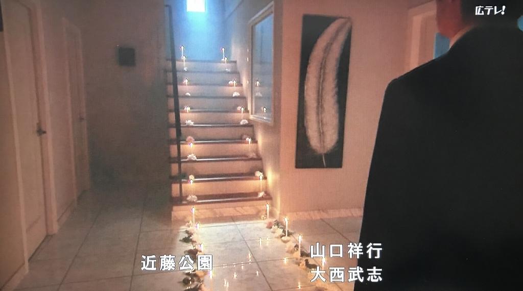 f:id:yuhei2261:20171005001457j:plain